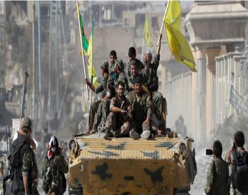 أنقرة تستدعي القائم بالأعمال الأميركي بسبب دعم الأكراد