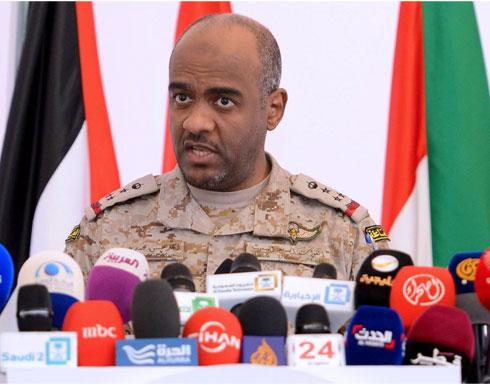 عسيري : انتهاكات وقف اطلاق النار في اليمن تتراجع