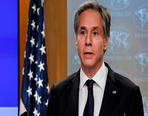 وزير الخارجية الأمريكي: سنبحث كل الخيارات الممكنة للتصدي للتحدي الذي تشكله إيران