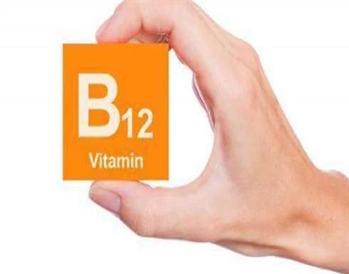 مخاطر كثيرة.. زيادة فيتامين بـ12 يؤدي لكوارث صحية