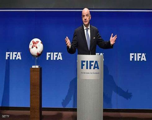 أميركا الجنوبية تدعم العرض الثلاثي لاستضافة مونديال 2026