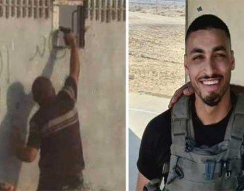 مصرع القناص الإسرائيلي الذي أصابه فلسطيني بالرصاص على حدود غزة