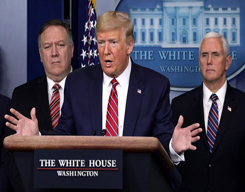 NYT: هؤلاء الزعماء الجمهوريون ليسوا من مؤيدي ترامب