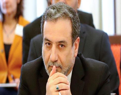 إيران: توصلنا إلى إطار اتفاق في مفاوضات فيينا