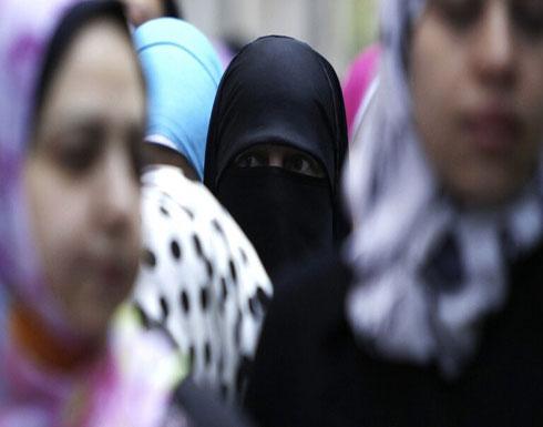"""مصر.. قرار لرئيس جامعة """"عين شمس"""" يحظر النقاب (صورة)"""