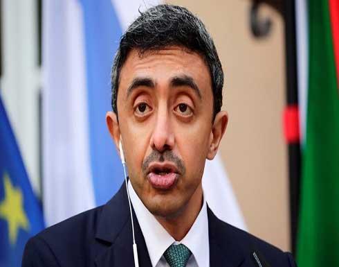 """الإمارات و أمريكا يبحثان """"التطورات في إسرائيل وفلسطين"""""""