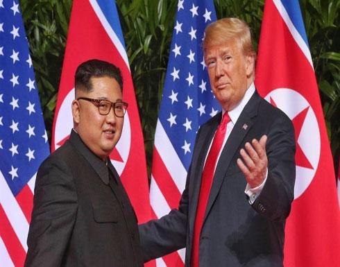 ترمب: نتفاوض مع كيم حول مكان عقد القمة المقبلة