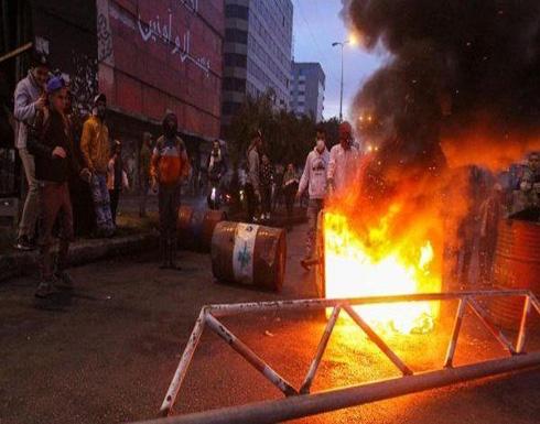 شاهد : محتجون يرمون الأمن بالحجارة والأخير يرد بالغاز في طرابلس