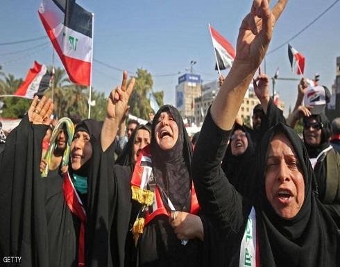 هيئة النزاهة العراقية تستدعي مسؤولين لاتهامهم بالفساد