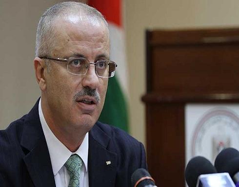 """""""الحمد الله"""" يجدد مطالبته لـ""""حماس″ بتسليم المسؤوليات بغزة إلى حكومته"""