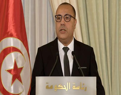 رئيس الحكومة التونسية يدعو لأقصى درجات التأهب بسبب الفيضانات