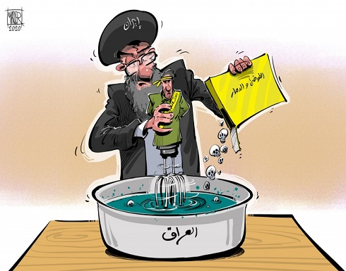 الفوضى والدمار.. كل ما تبقى لميليشيات إيران في العراق