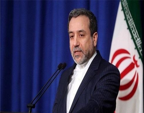 عراقجي : مفاوضات فيينا شهدت تقدما والمهم الآن ترتيب عودة واشنطن للاتفاق النووي تليها عودة إيران