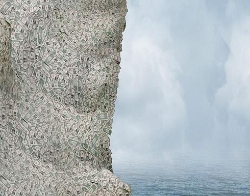 ديون العالم ترتفع 15 تريليون دولار في 9 أشهر