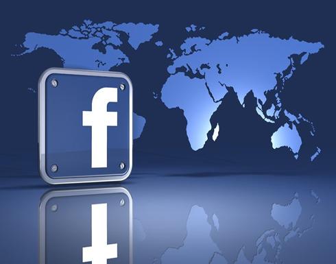 """""""فيسبوك"""".. الأكثر استخداما عالميا بملياري شخص"""