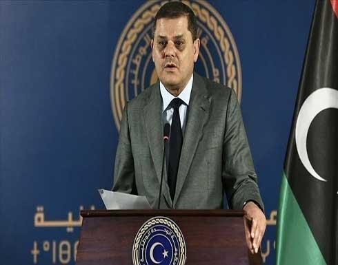 عقب قرار سحب الثقة من الحكومة.. الدبيبة يدعو الليبيين للخروج