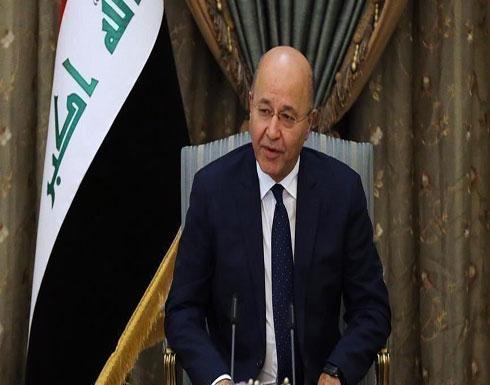الرئيس العراقي يحث روحاني على ضبط النفس بعد مقتل سليماني