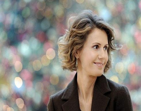 ظهور جديد لأسماء الأسد بعد إصابتها بالسرطان.. هكذا بدت
