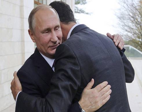 فايننشال تايمز: هل وضع الأسد روسيا في زاوية خطيرة؟