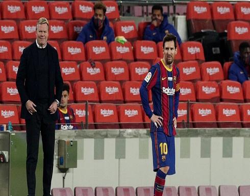 كومان يضع خطة لرحيل اللاعبين .. ويكشف تشكيلة برشلونة أمام بيلباو