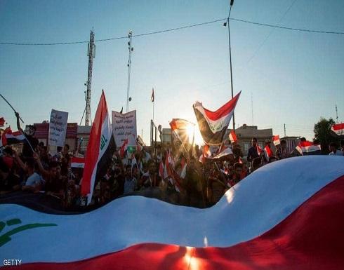 """بدء فض """"اعتصام السنك"""".. والحكومة العراقية تتوعد المتظاهرين"""