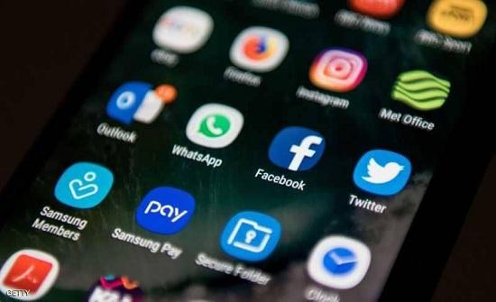 كيف تصبح بياناتنا الشخصية على الإنترنت مصدر ثروة لنا؟