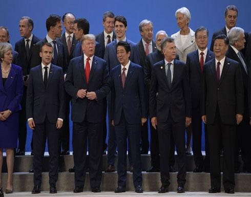 ماذا يدور في أول قمة لمجموعة العشرين بعد الحرب التجارية؟