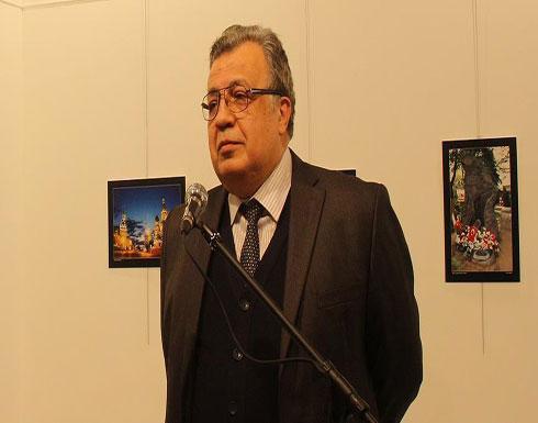 """اغتيال سفير روسيا لدى أنقرة تم بأمر من قيادي في """"غولن"""" الإرهابية"""