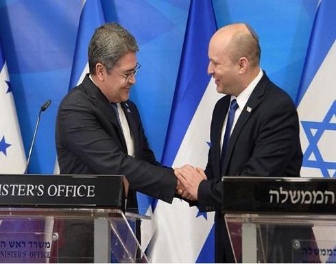 هندوراس تدشن مقر سفارتها في القدس المحتلة