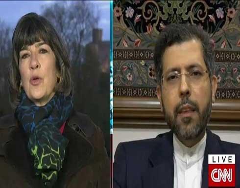 خارجية إيران لـCNN: إدارة بايدن ملتزمة بعقوبات ترمب أكثر من الاتفاق النووي مع أوباما