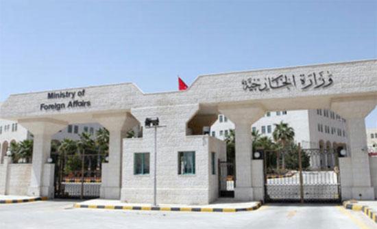 الخارجية: لا شبهة جنائية وراء حادث سقوط اردني من فوق مبنى بالتشيك