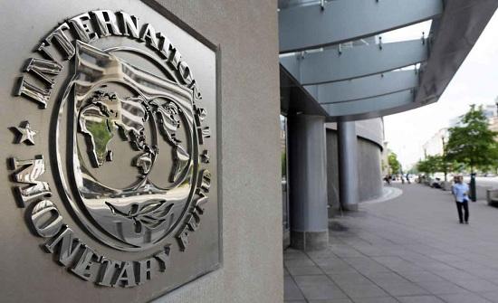 وفد من البنك الدولي يزور الأردن الاربعاء