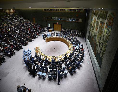 مجلس الأمن يقرر بالإجماع تمديد العقوبات الدولية على ليبيا لمدة عام
