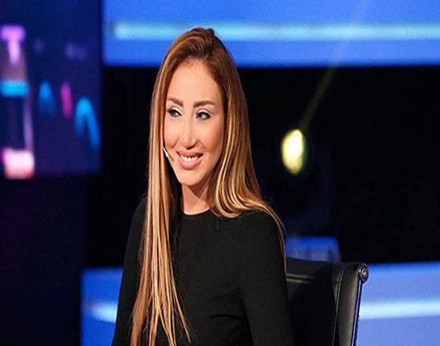 بالفيديو … ريهام سعيد تعلن اعتزال الإعلام و الفن