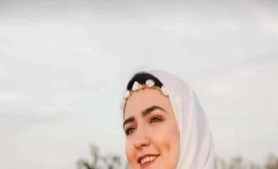 مصر : التفاصيل الكاملة لوفاة إسراء قبل زفافها