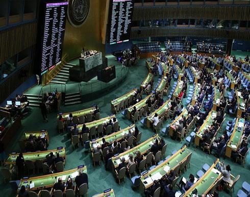 """التصويت على مشروع القرار الأمريكي بخصوص """"حماس"""" الخميس"""