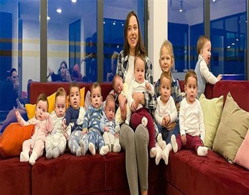 بالفيديو .. شابة روسية اصبحت  أمّاً لـ 11 طفلاً وهي بسنّ الـ 23 عاماً فقط