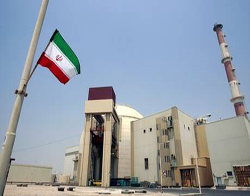 """وزراء خارجية الاتحاد الأوروبي: الوضع النووي الإيراني """"مقلق"""""""