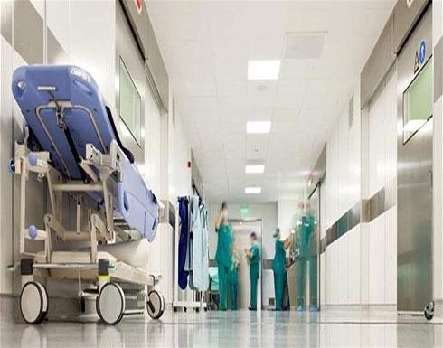 طعْن 3 ممرّضين وشرطي داخل أحد المستشفيات!