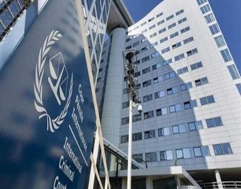 العدل الدولية: عقوبات أميركا على إيران تُخل بالتزامات واشنطن باتفاقية الصداقة بين البلدين