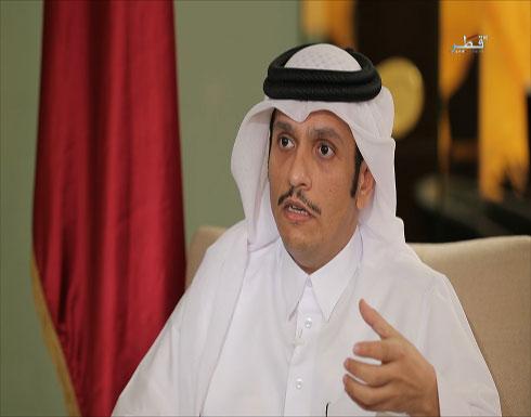 وزير الخارجية القطري: لا مفاوضات قبل رفع الحصار