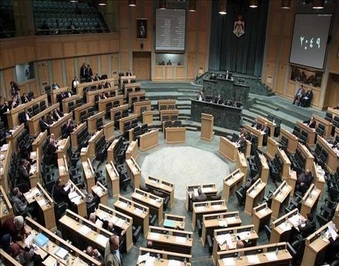 مجلس النواب الأردني  يقر الشراكة بين القطاعين ويرد التقاعد المدني