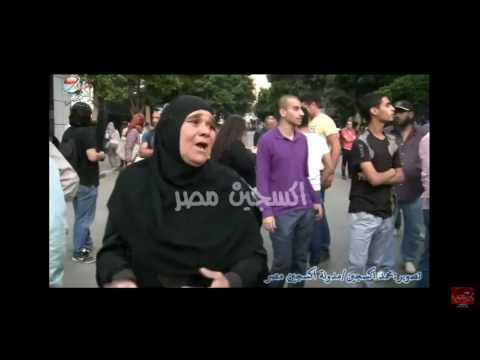 """أجرأ سيدة في مصر للسيسي: """"بدعي عليك ليل نهار..إلهي يحرق قلبك على أولادك"""" """"فيديو"""""""