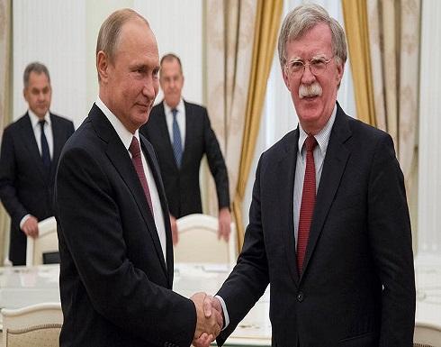 روسيا تعلق على رحيل بولتون