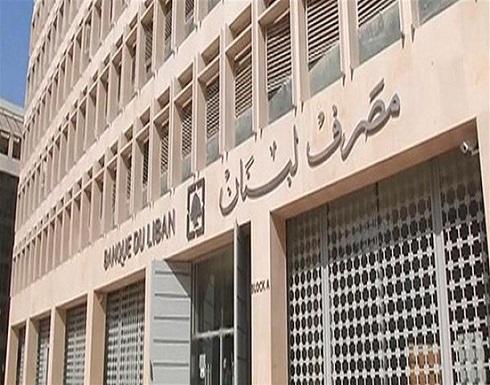 لبنان يعتمد آليات جديدة للتحكم بالأسواق وكبح «بازار» الدولار