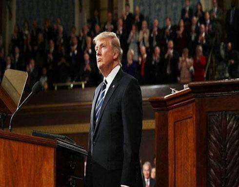 """الخلافات تتحدى خطاب ترامب """"المتفائل"""" عن حال الاتحاد"""