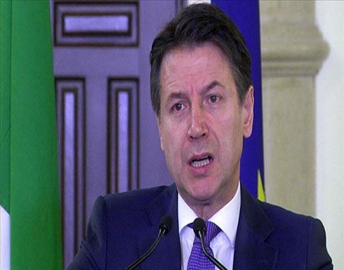 إيطاليا.. كونتي يعلن تشكيلته الحكومية الجديدة