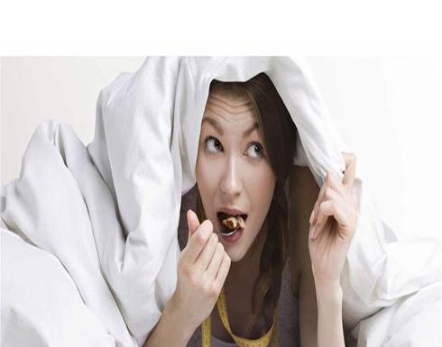 لا تتناولوا الطعام قبل النوم.. وإلا