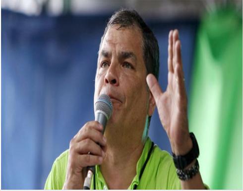 قاضية تأمر بحبس رئيس الإكوادور السابق رفايل كوريا