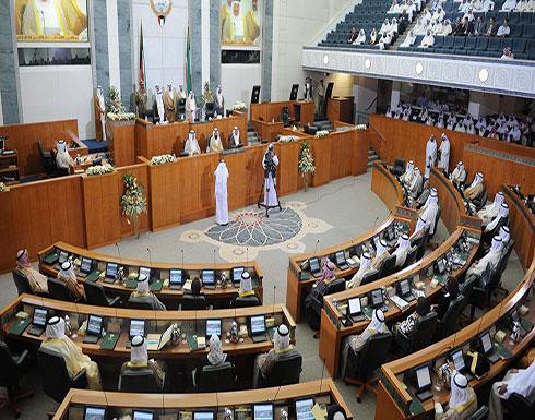 الكويت.. رئيس البرلمان يدعو إلى جلسة الثلاثاء حول القدس